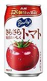 バヤリース さらさら毎日おいしくトマト 350g ×24本 製品画像