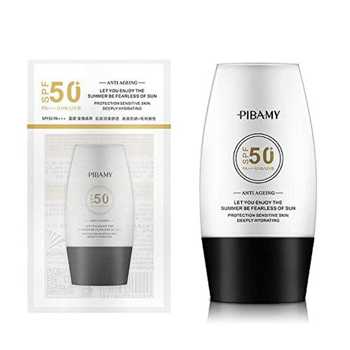 アテンダントマイクロ夕暮れBETTER YOU (ベター ュー) 日焼けどめクリーム 顔 全身用 防水 紫外線を防ぐ 肌を明るくする 水分を補充する