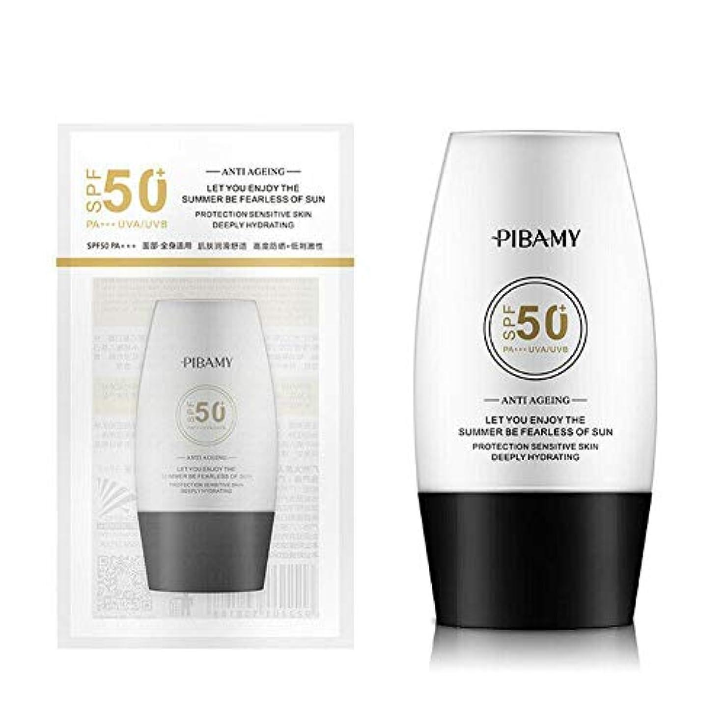 十分に鉱石ゲストBETTER YOU (ベター ュー) 日焼けどめクリーム 顔 全身用 防水 紫外線を防ぐ 肌を明るくする 水分を補充する