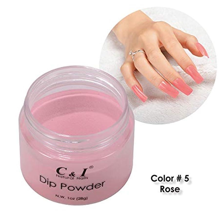 破滅的な赤面法的C&I Dip Powder ネイルディップパウダー、ネイルカラーパウダー、カラーNo.5