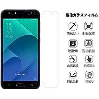 ASUS ZenFone4 Selfie ZD553KL 強化ガラスフィルム HKkais 硬度9H 超薄0.33mm 2.5D 耐衝撃 撥油性 超耐久 耐指紋 飛散防止処理ASUS ZenFone 4 Selfie ZD553KL 保護フィルム