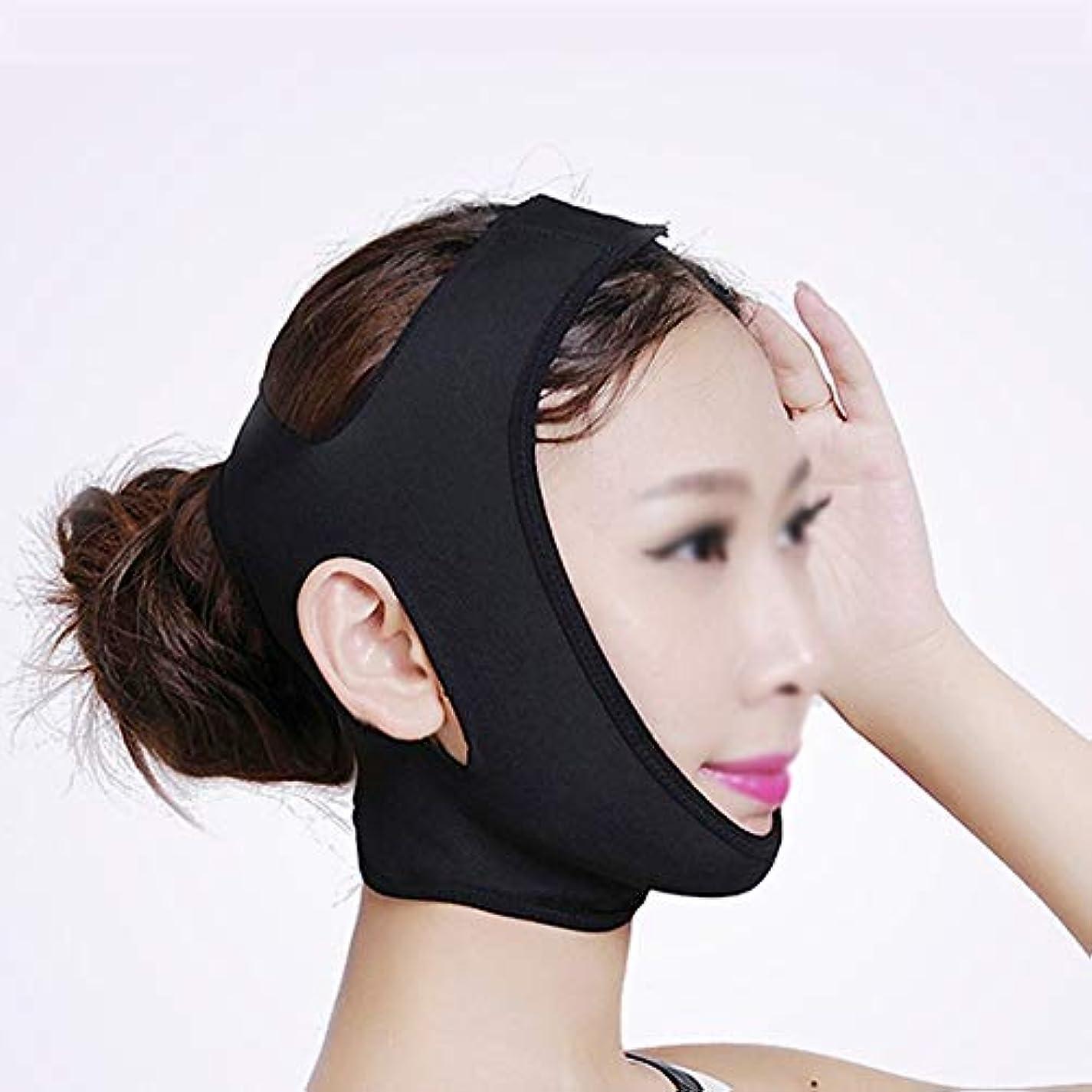 落とし穴アルバニー判読できないLJK 減量の包帯、顔の持ち上がる包帯、二重あごを減らすために持ち上がるベルトを取除く顔の減量のマスクの持ち上がる表面、フェイスマスク、二重あご (Color : Black, Size : S)