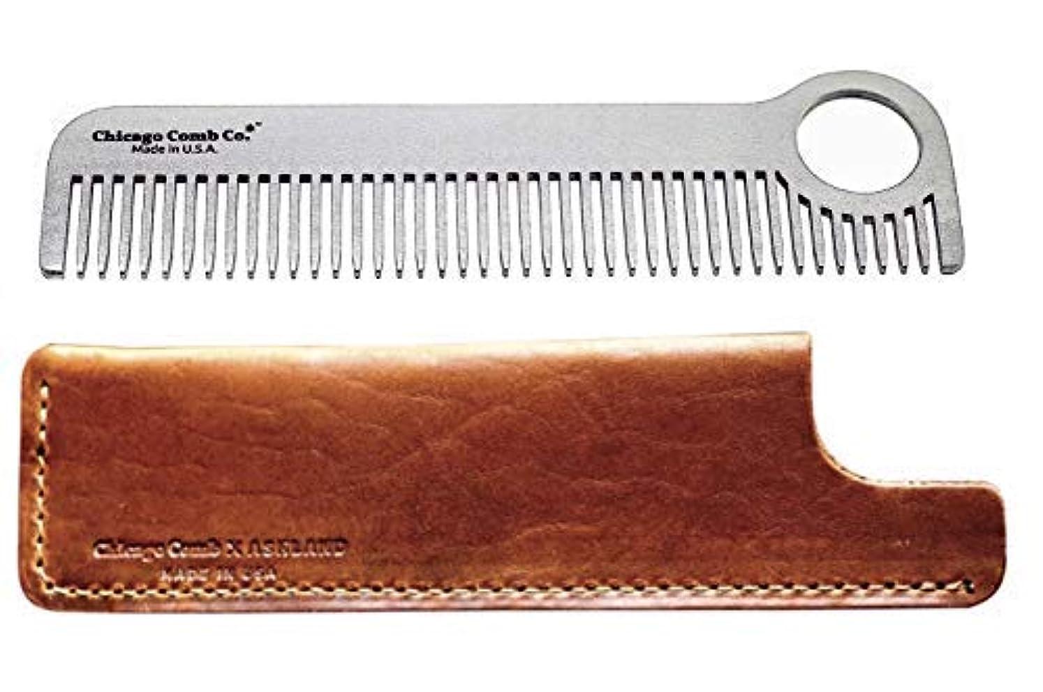 爆発物一族毛細血管Chicago Comb Model 1 Stainless Steel + Horween Tan Leather Sheath, Made in USA, Ultra-Smooth, Durable, Anti-Static...