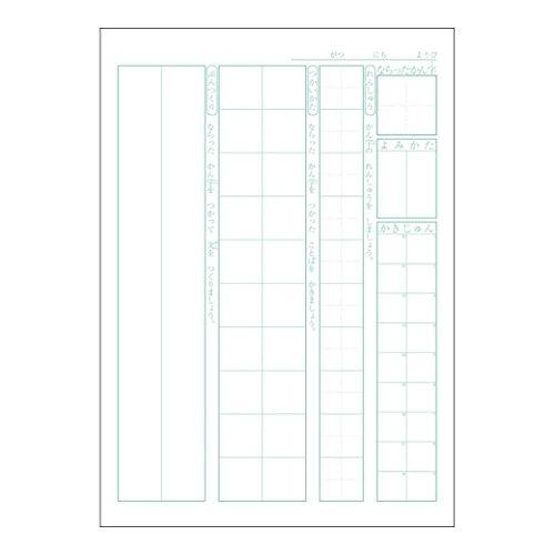 アピカ 学習帳 ムーミン谷のなかまたち L3410 かんじのがくしゅう 1・2年生用 B5