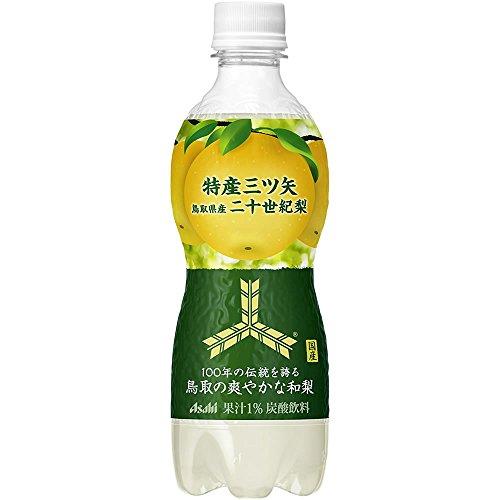 アサヒ飲料 特産三ツ矢 鳥取県産二十世紀梨 460ml×24本
