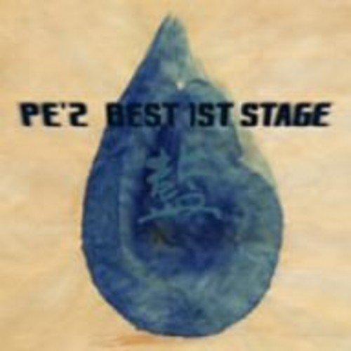 PE'Z BEST 1ST STAGE「藍」