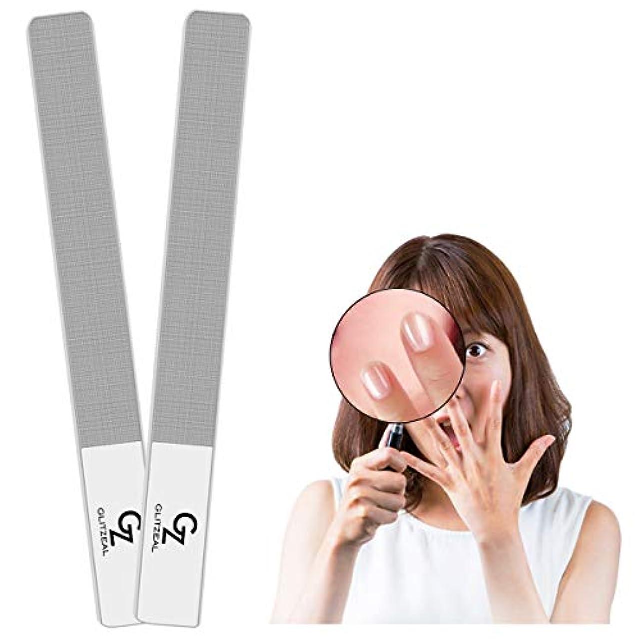 を通してリークぬれた爪磨き 5セカンズシャイン ベース コート 爪 工具 ゲル ポリッシュ 爪 バッファ 自然 爪 ファイル アクリル 爪 マニキュア ペディキュア ガラス 爪 シャイナー