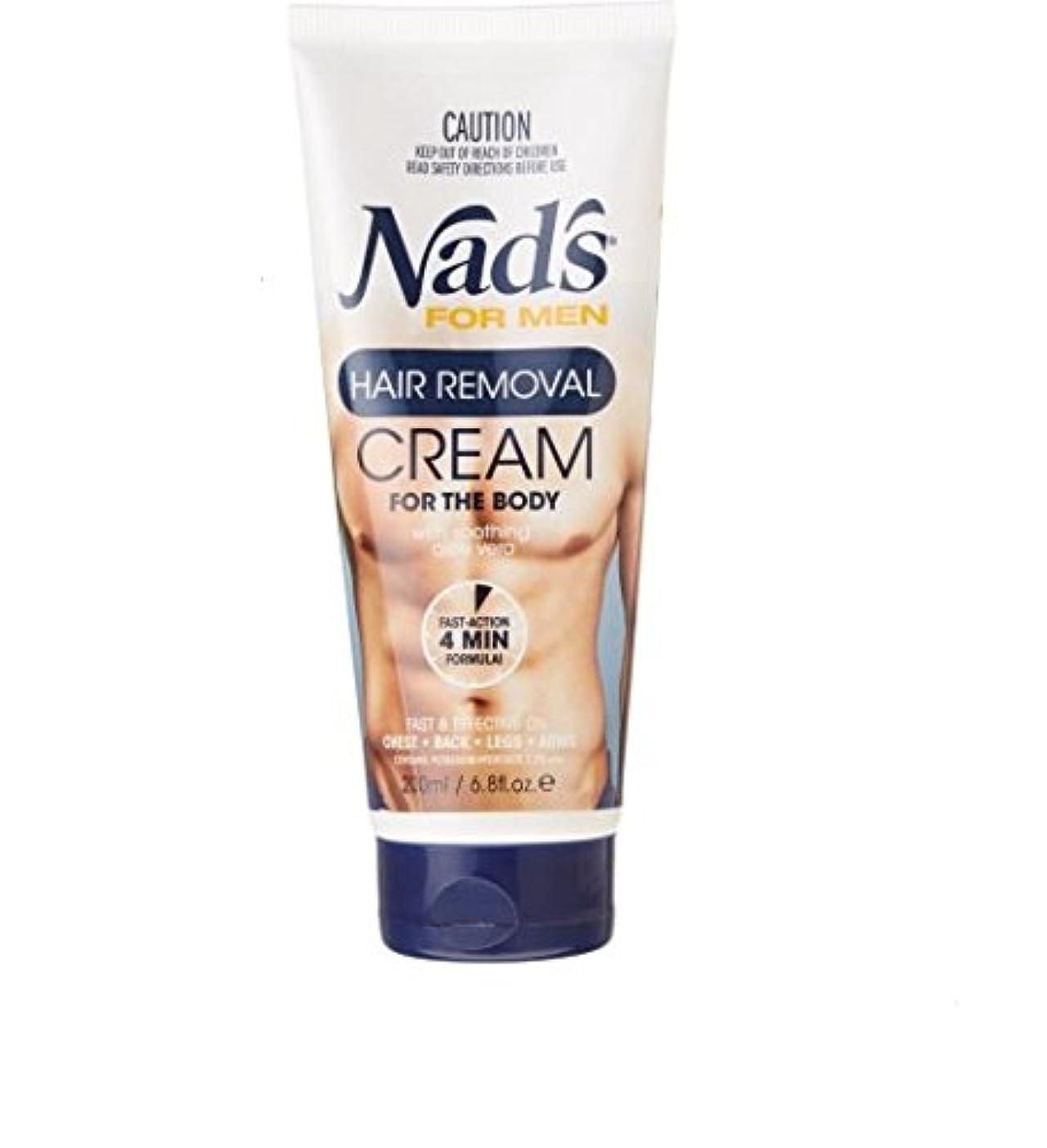 誠実正しく幸運Nad's【ナッズ / メンズ用 ボディ脱毛クリーム / チューブタイプ / 200ml】【並行輸入品】