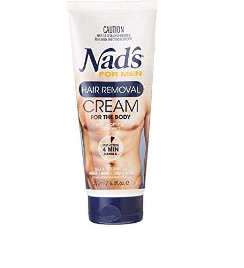 秀でるキモい火曜日Nad's【ナッズ / メンズ用 ボディ脱毛クリーム / チューブタイプ / 200ml】【並行輸入品】