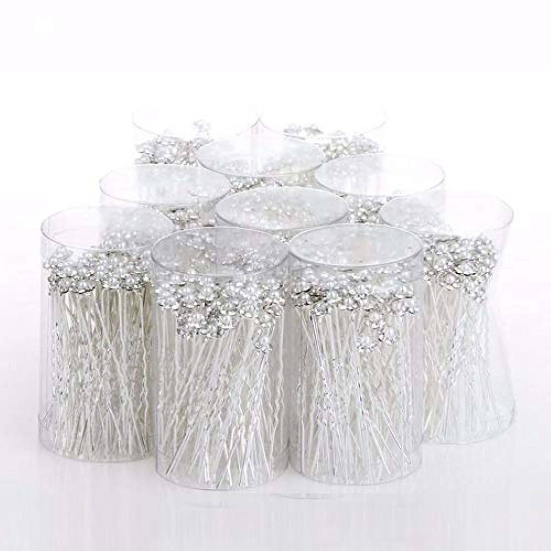 繰り返した準備したご近所Hairpinheair YHM 40ピース女性結婚式のヘアピンジュエリーアクセサリー模擬パールフラワーブライダルヘアピンウエディングヘアクリップアンティークシルバーメッキ(ホワイト) (色 : 白)
