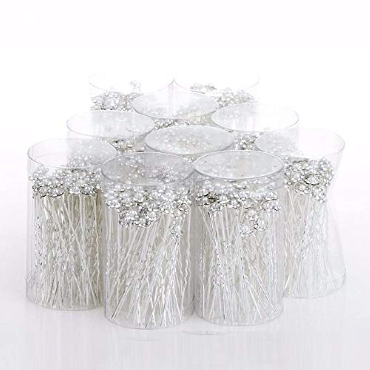 主権者超音速ポールHairpinheair YHM 40ピース女性結婚式のヘアピンジュエリーアクセサリー模擬パールフラワーブライダルヘアピンウエディングヘアクリップアンティークシルバーメッキ(ホワイト) (色 : 白)