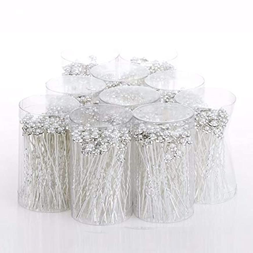 偽物添加魅惑するフラワーヘアピンFlowerHairpin YHM 40ピース女性結婚式のヘアピンジュエリーアクセサリー模擬パールフラワーブライダルヘアピンウエディングヘアクリップアンティークシルバーメッキ(ホワイト) (色 : 白)
