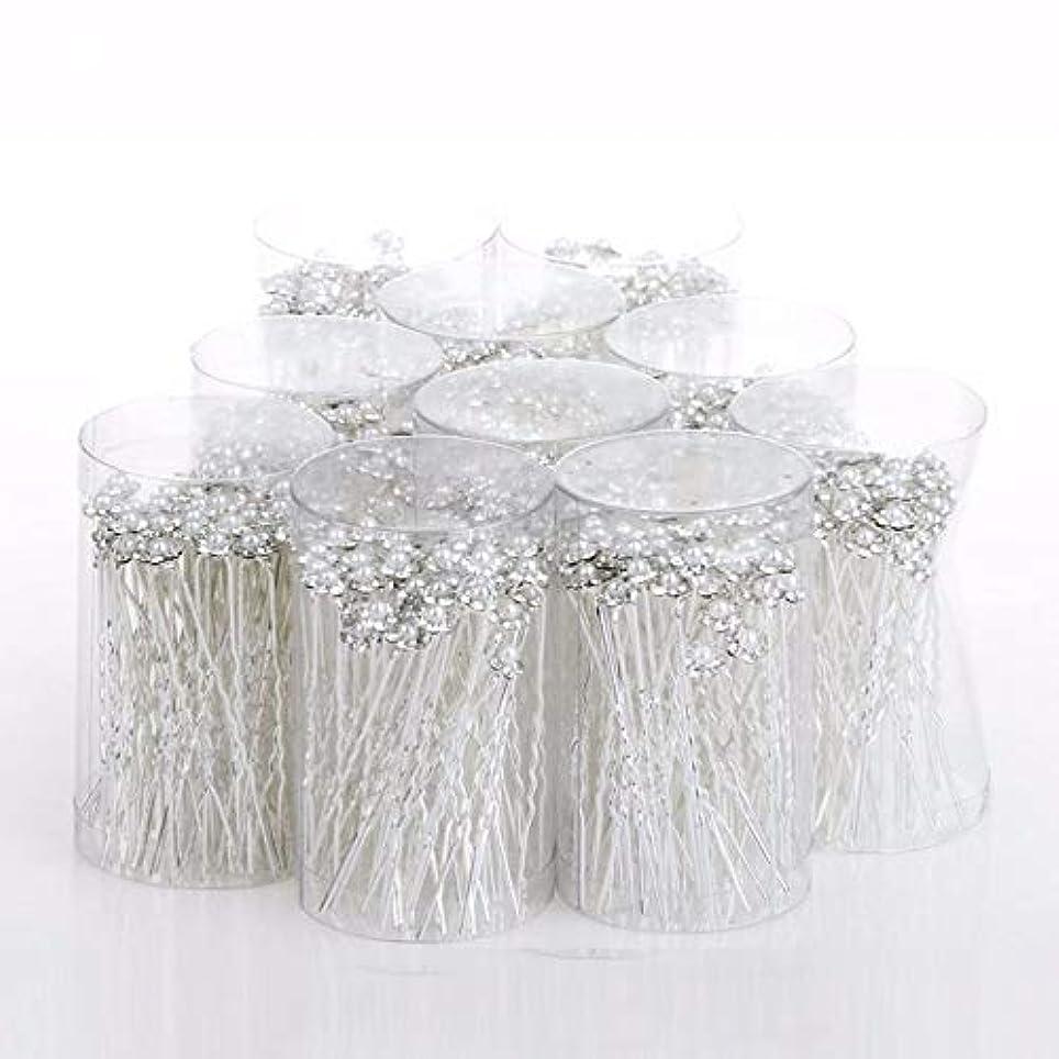 心配する議題顕著フラワーヘアピンFlowerHairpin YHM 40ピース女性結婚式のヘアピンジュエリーアクセサリー模擬パールフラワーブライダルヘアピンウエディングヘアクリップアンティークシルバーメッキ(ホワイト) (色 : 白)
