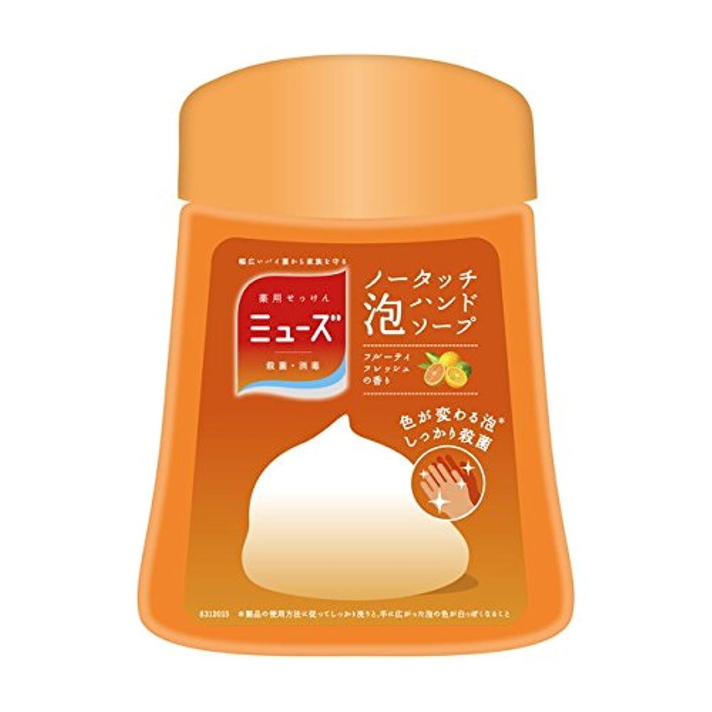 豪華な配る赤ミューズ ノータッチ フルーティフレッシュ 詰替 250ml【5個セット】