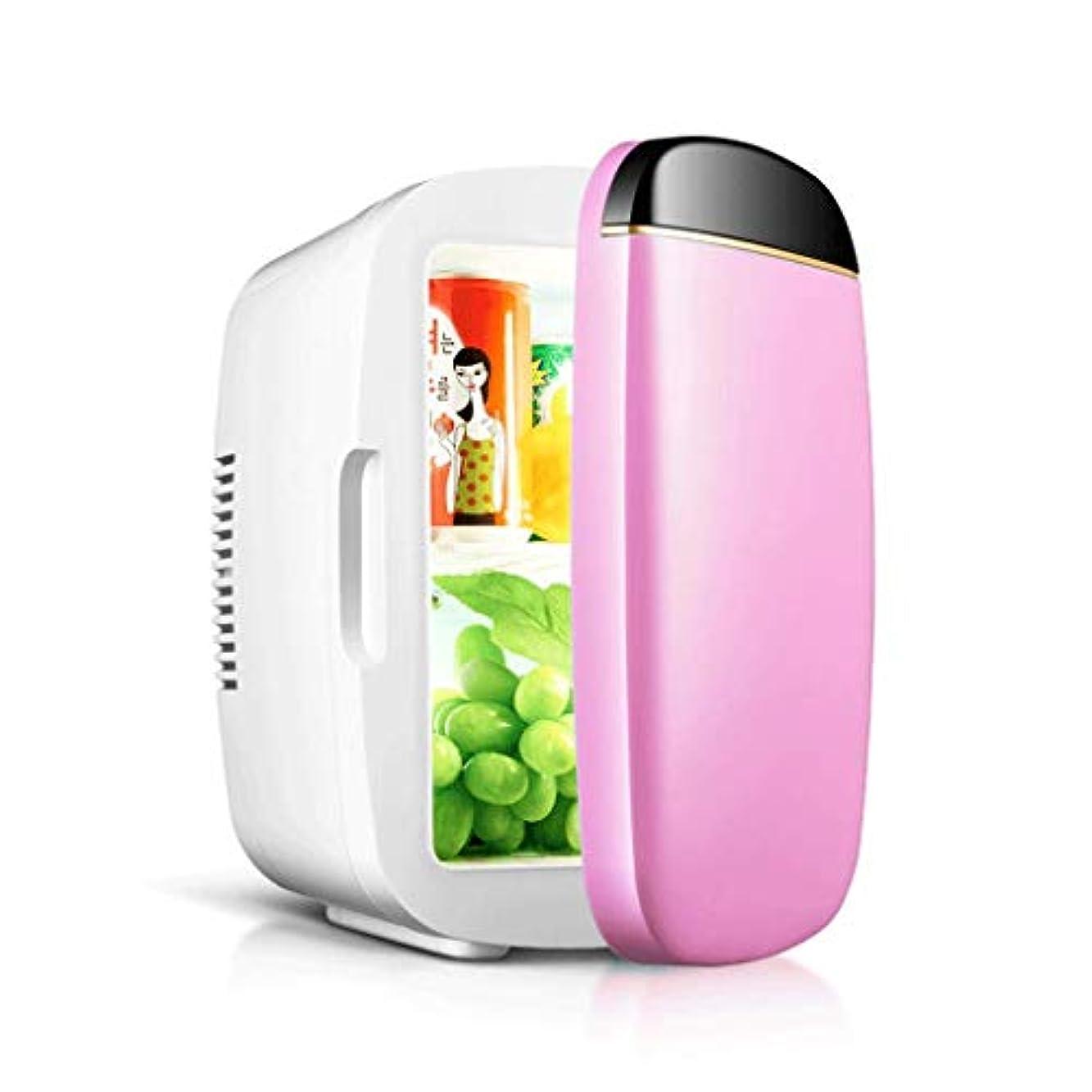 ハンカチ先住民サロンポータブル 6L車の冷蔵庫車と家庭の二重使用ミニ冷蔵庫冷凍暖房 絶妙な (Color : A)