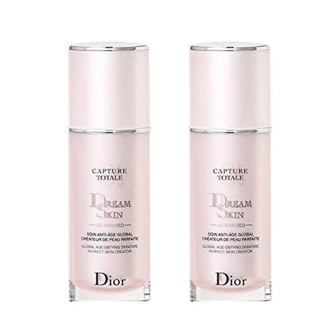 増強するその他隠す【セット】クリスチャンディオール Christian Dior カプチュール トータル ドリームスキン アドバンスト 50mL 2個セット [並行輸入品]