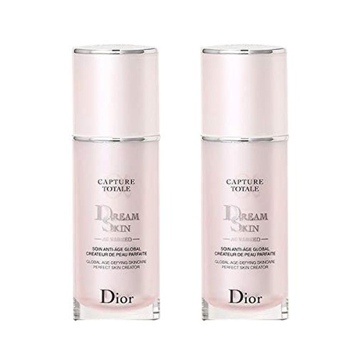 【セット】クリスチャンディオール Christian Dior カプチュール トータル ドリームスキン アドバンスト 50mL 2個セット [並行輸入品]