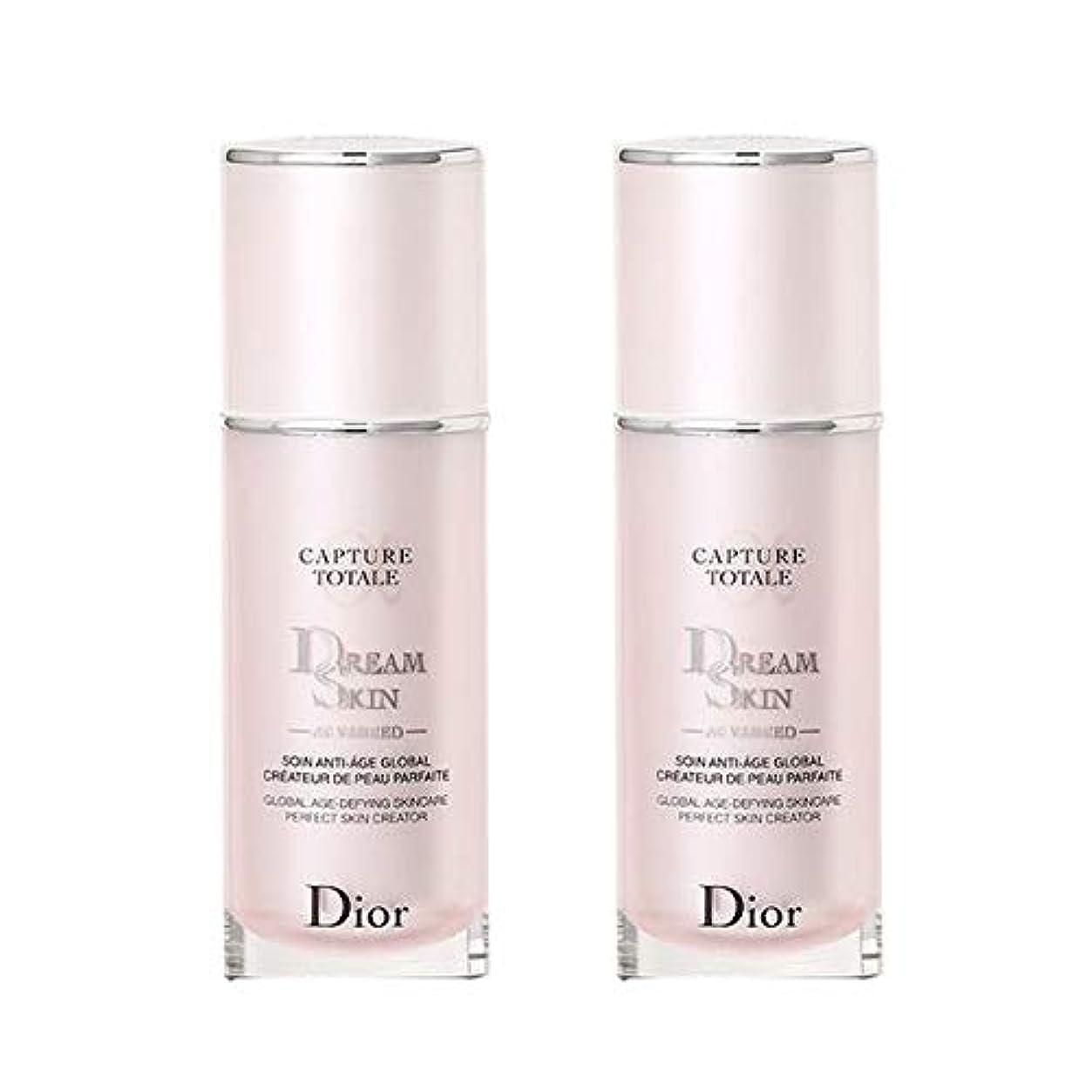 素晴らしい良い多くの金曜日チャペル【セット】クリスチャンディオール Christian Dior カプチュール トータル ドリームスキン アドバンスト 50mL 2個セット [並行輸入品]