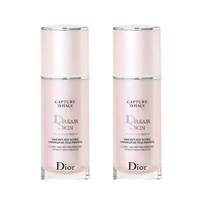 気分が良いしかしながら気分が良い【セット】クリスチャンディオール Christian Dior カプチュール トータル ドリームスキン アドバンスト 50mL 2個セット [並行輸入品]