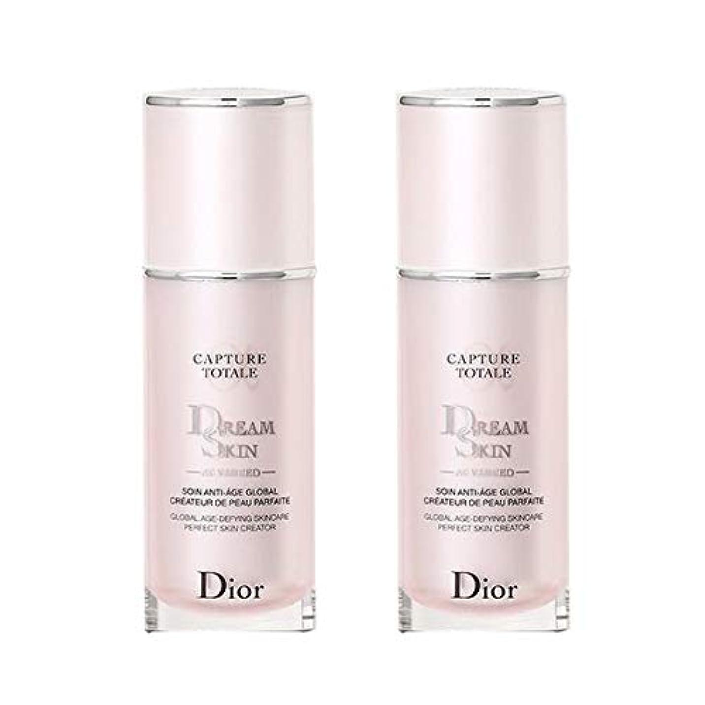 スズメバチ誤解するそんなに【セット】クリスチャンディオール Christian Dior カプチュール トータル ドリームスキン アドバンスト 50mL 2個セット [並行輸入品]