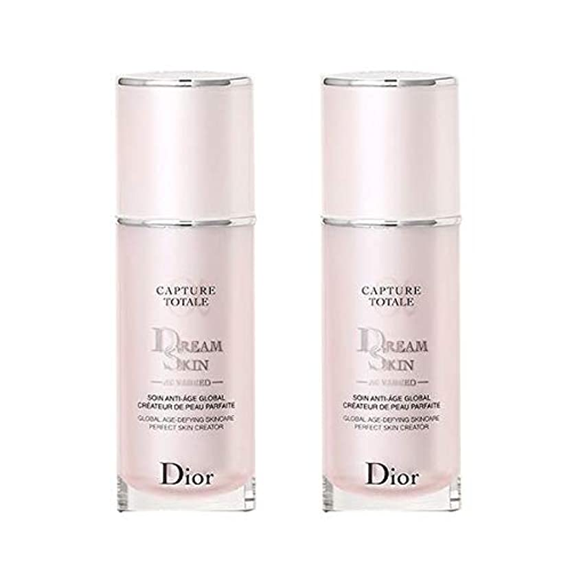 流体メディア新着【セット】クリスチャンディオール Christian Dior カプチュール トータル ドリームスキン アドバンスト 50mL 2個セット [並行輸入品]