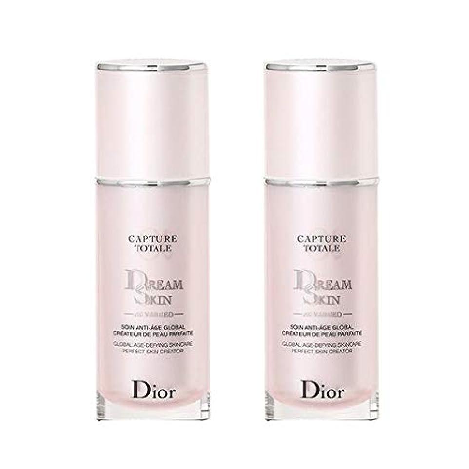 強風侵入するに話す【セット】クリスチャンディオール Christian Dior カプチュール トータル ドリームスキン アドバンスト 50mL 2個セット [並行輸入品]