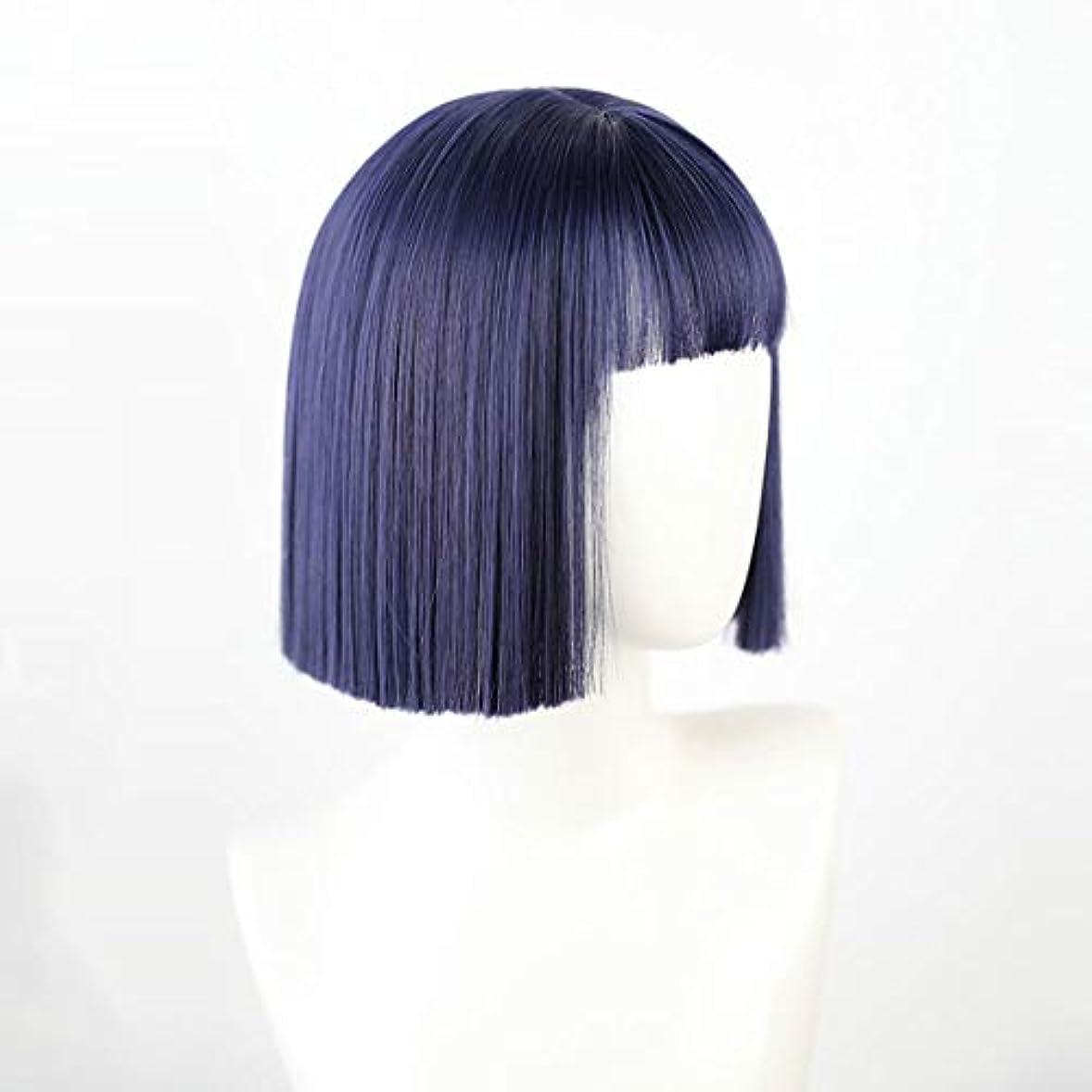 宣言無条件既婚かつら 女性のショートヘアボボヘッドウィッグ、前髪ヘアアクセサリー付きショートストレートヘア、ヘアピース耐熱自然現実的かつら、パーティーの日常使用に適しています