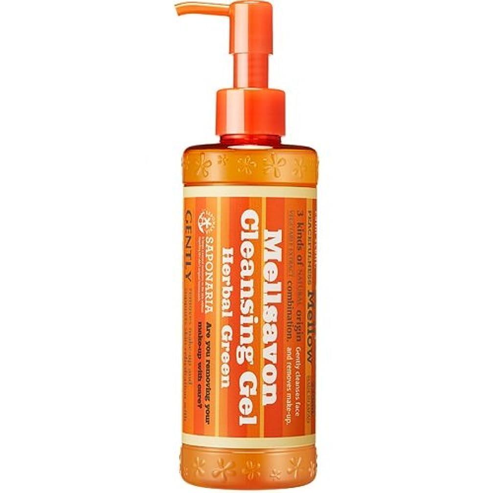 不健康鎮静剤走るメルサボン クレンジングジェル ハーバルグリーン (230mL)
