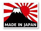 MADE IN JAPANステッカー(富士山/旭日旗) Sサイズ 再帰反射タイプ MADE IN JAPAN(富士山/旭日旗)S