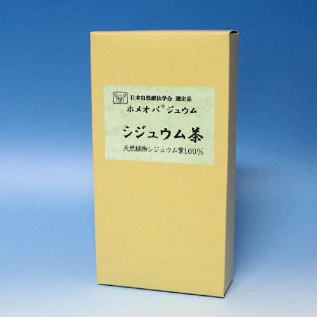 温かい買い手すべてシジュウム茶 0.5g×90包