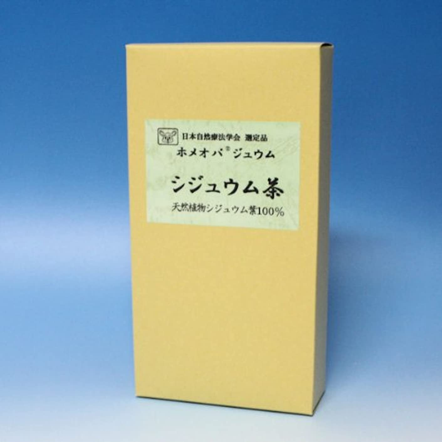 かる代わりの飢えたシジュウム茶 0.5g×90包