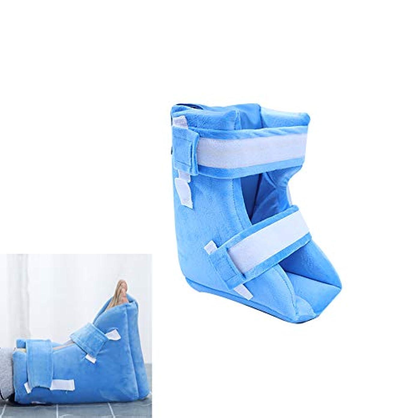 遺体安置所非常に怒っています謎ヒールクッションプロテクター - 足枕パッド - ヒールと足首の保護ブーツガード - 足、肘、かかと - ベッド&褥瘡を保護します,2pcs