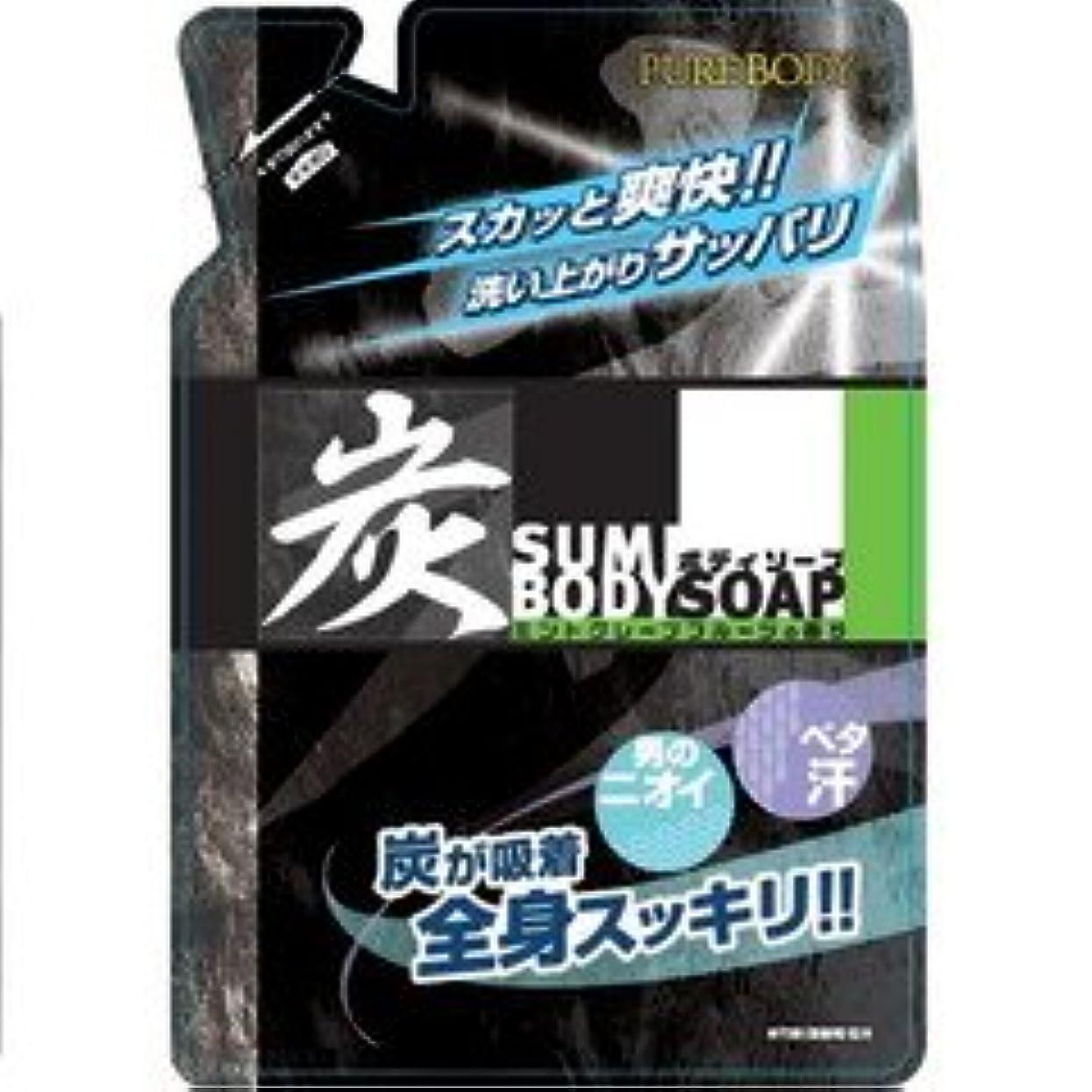 加入損なうミル炭ボディソープ ミントグレープフルーツの香り 400ml