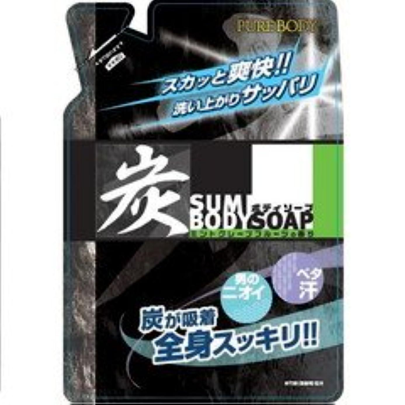 プロフェッショナルこしょう環境に優しい炭ボディソープ ミントグレープフルーツの香り 400ml
