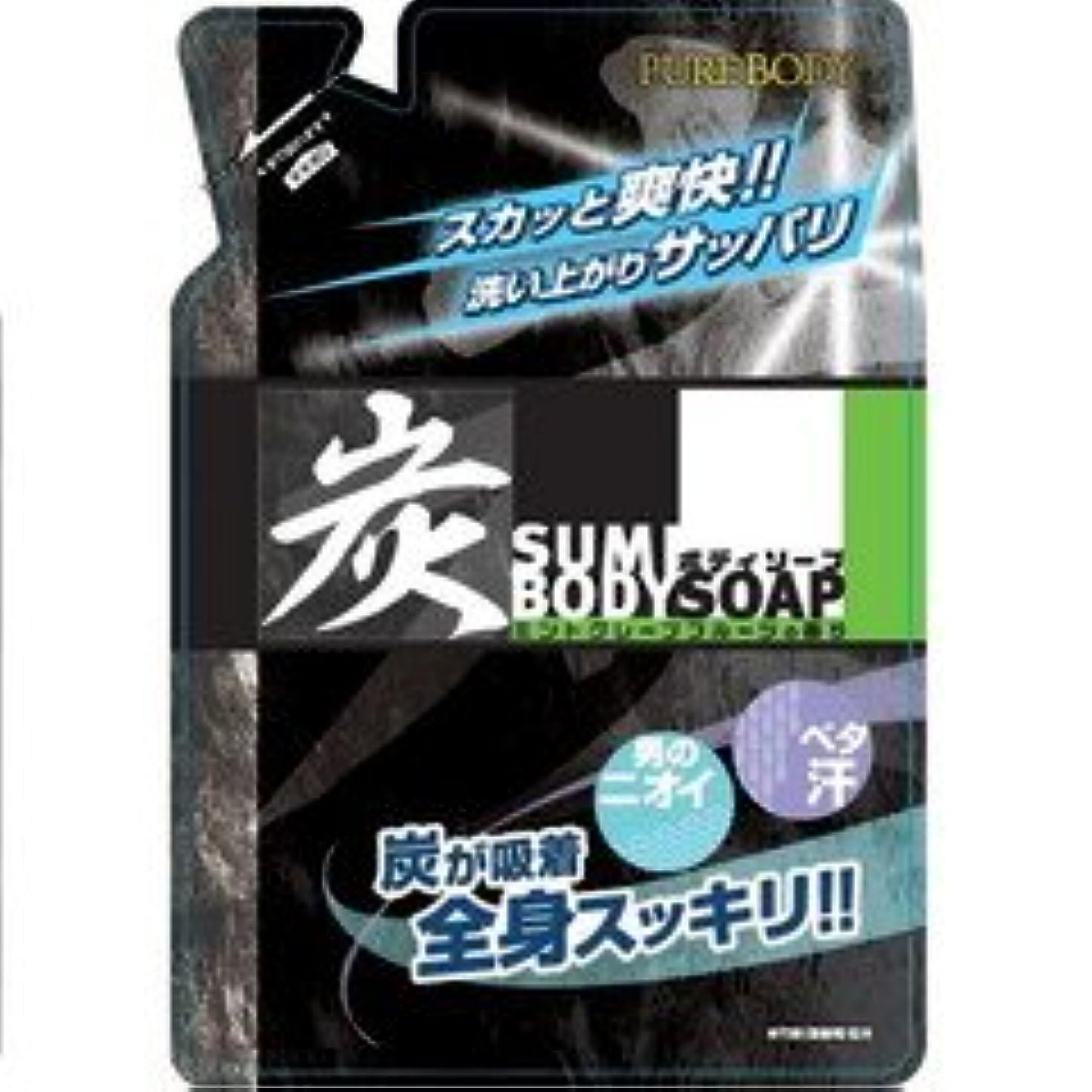 香港フリル複雑な炭ボディソープ ミントグレープフルーツの香り 400ml