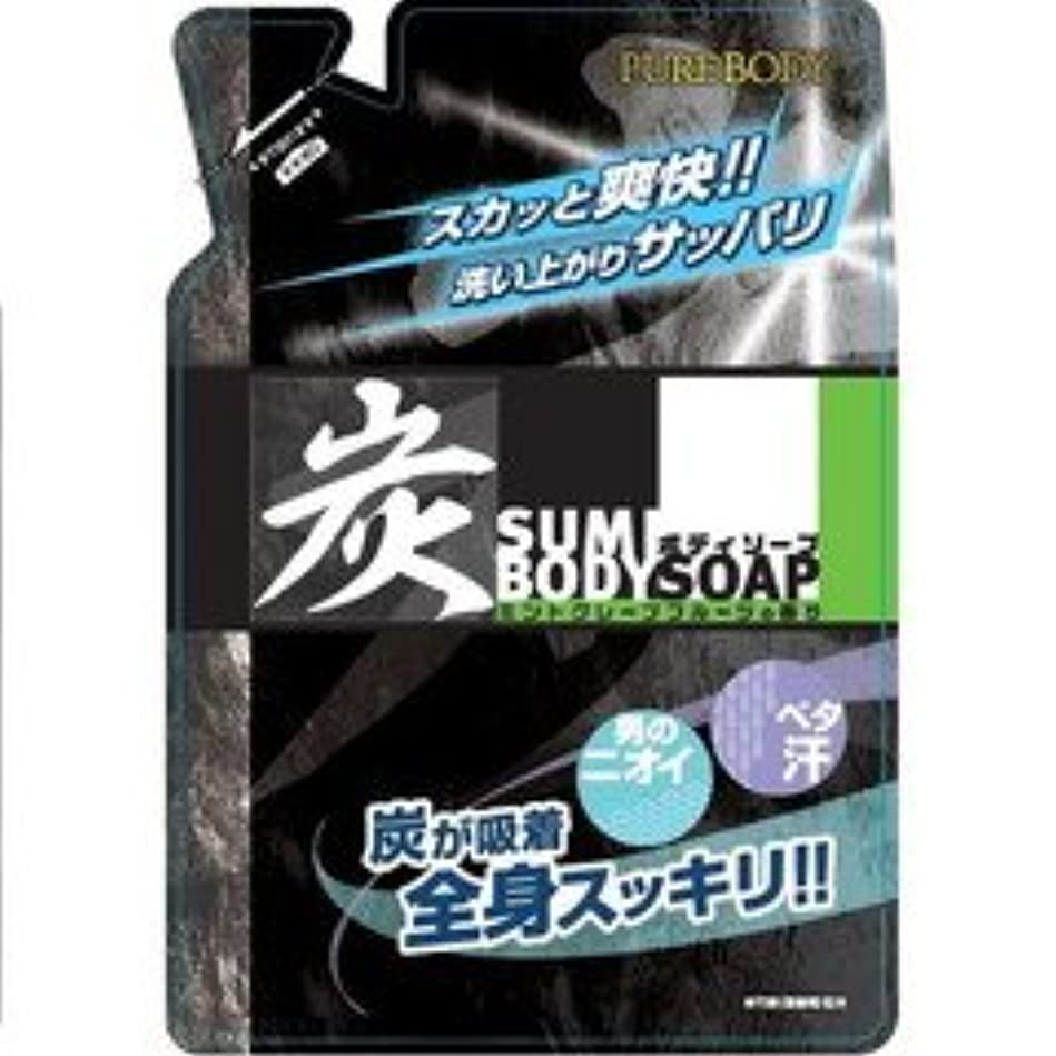 溝進化するバタフライ炭ボディソープ ミントグレープフルーツの香り 400ml