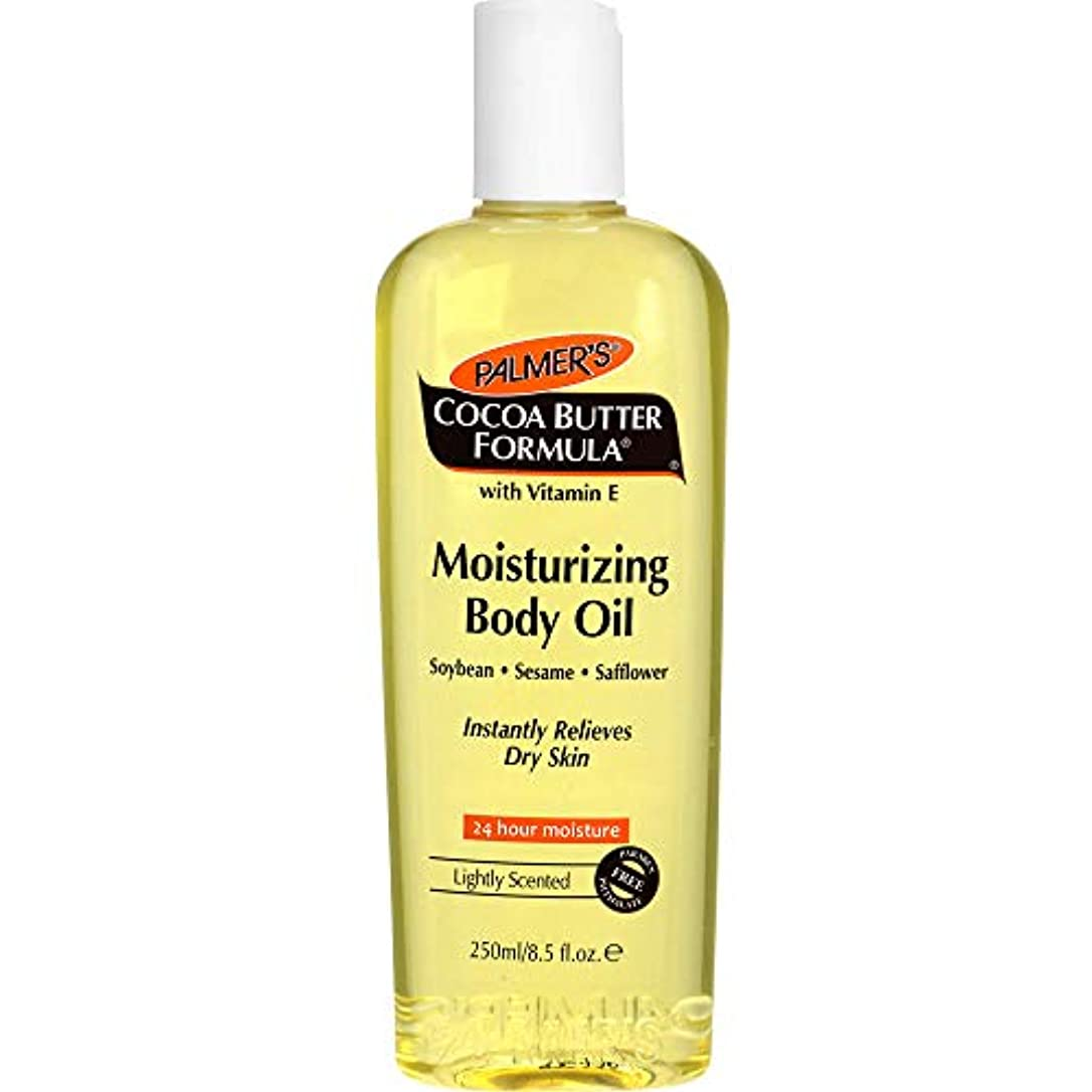 抽選電化するモネPalmer's Cocoa Butter Formula Moisturizing Body Oil 250ml