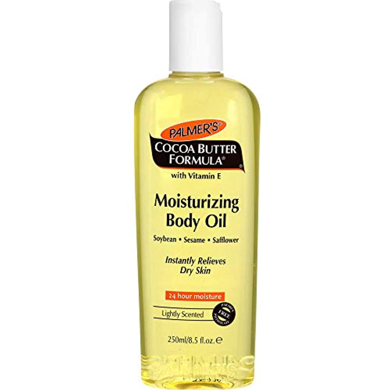 静けさ湖真実にPalmer's Cocoa Butter Formula Moisturizing Body Oil 250ml