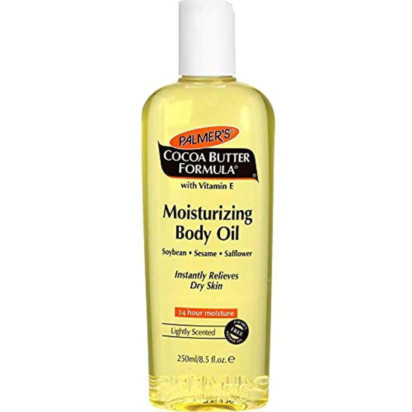 熟した部分的国籍Palmer's Cocoa Butter Formula Moisturizing Body Oil 250ml