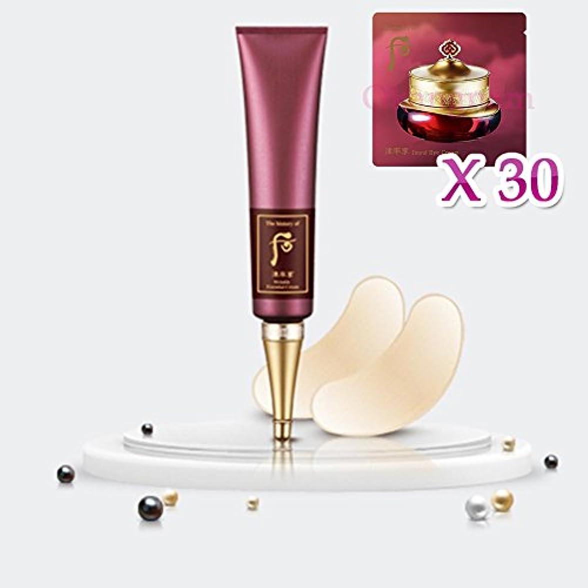 ママ列挙する仲間、同僚【フー/The history of whoo] Whoo 后 GYH06 Wrinkle Essential Cream/后(フー) リンクル液と 40ml + [Sample Gift](海外直送品)