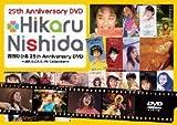 25th Anniversary DVD 西田ひかる~あれもこれも PV Colle...[DVD]
