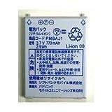 パナソニック 【ソフトバンク純正】810P・823P用電池パック PMBAJ1 バルク品