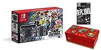 任天堂124%ゲームの売れ筋ランキング: 45 (は昨日101 でした。)プラットフォーム:Nintendo Switch(1)新品: ¥ 40,638ポイント:406pt (1%)2点の新品/中古品を見る:¥ 40,638より