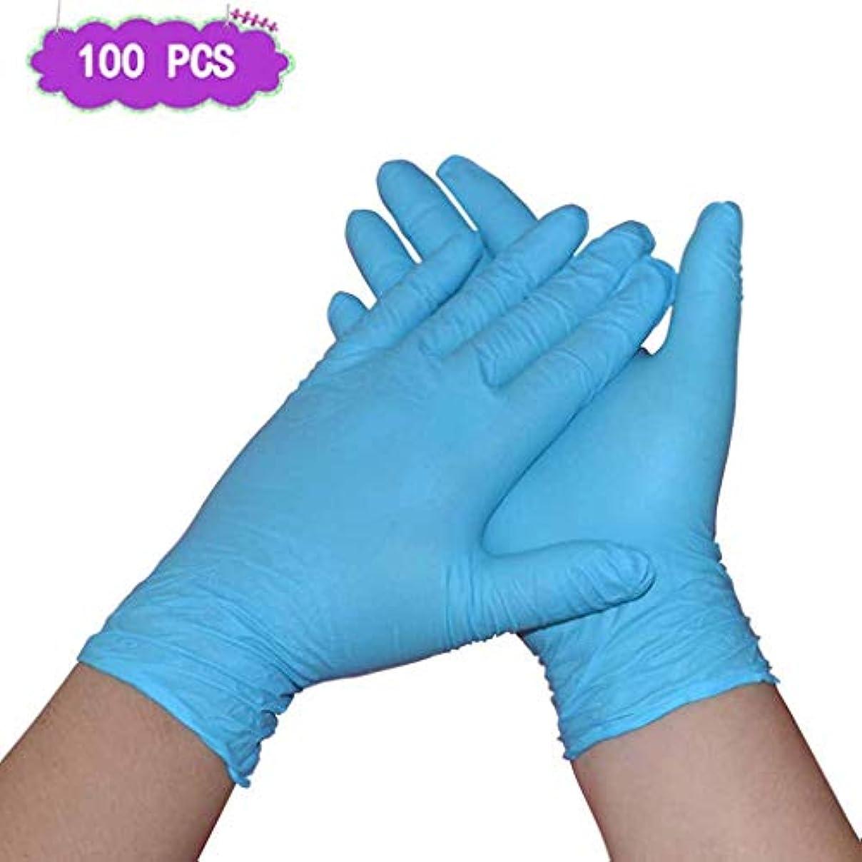 セラフページェントシンボルニトリル手袋9インチ厚い青いラテックスゴム家事美防水酸とアルカリの義務試験手袋|病院、法執行機関向けのプロフェッショナルグレード (Size : L)