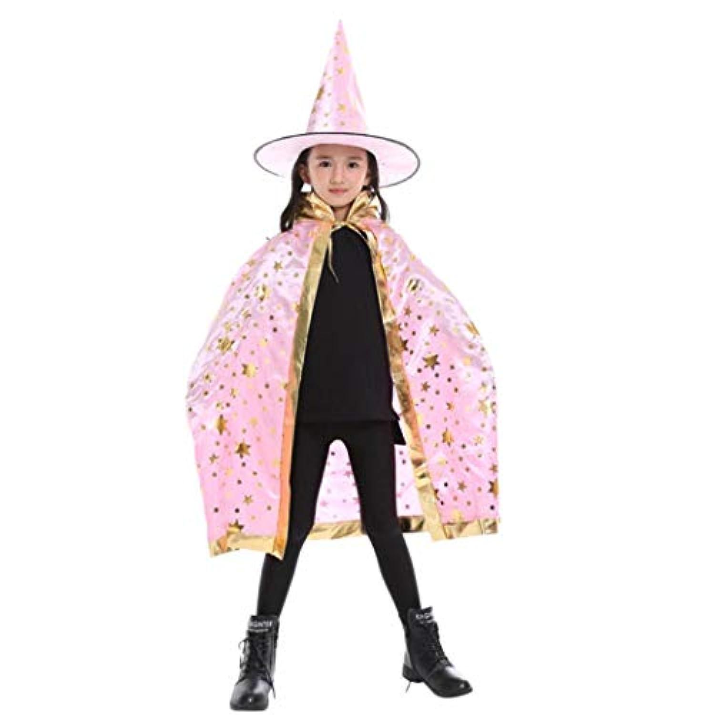 ハロウィーン クローク 子供、三番目の店 子供 ハロウィーン 赤ちゃん コスチュームウィザードウィッチ クロークケープローブ+帽子セット