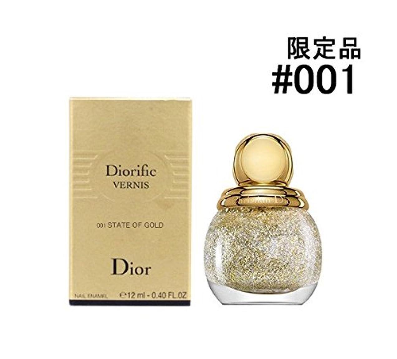 流暢汗浸漬Dior ディオール ヴェルニ ディオリフィック【限定品】12ml (#001 ステート オブ ゴールド) [並行輸入品]