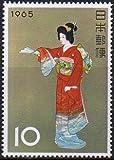 切手趣味週間の切手/1965年・上村松園【序の舞】絵画