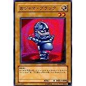 【シングルカード】遊戯王 おジャマ・ブラック DP2-JP004 ノーマル
