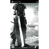 クライシス コア -ファイナルファンタジーVII-(FFVII 10th Anniversary Limited)(新型PSP本体『PSP-2000ZS』&「バスターソード ストラップ」同梱)【メーカー生産終了】