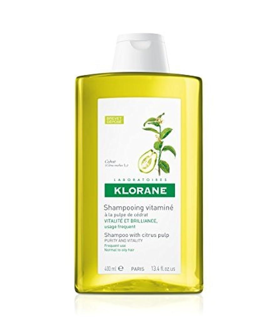 スクラップブックブレーキ予想外Shampoo with Citrus Pulp, 13.4 oz by Klorane [並行輸入品]